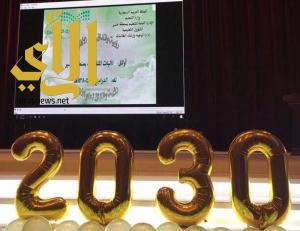 تعليم عسير يحتفل بتكريم 515 طالبة متفوقة