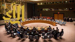 مجلس الأمن يفشل في الاتفاق على بيان مشترك بشأن غزة