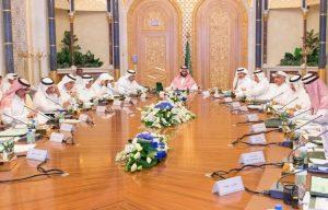 مجلس الشؤون الاقتصادية والتنمية يعلن إطلاق 10 برامج لتحقيق رؤية المملكة 2030