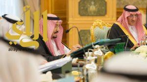 الملك سلمان: القمة الإسلامية الأميركية ستؤسس لشراكة في مواجهة التطرف ونشر التسامح