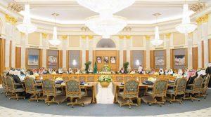 مجلس الوزراء: الموافقة على ضوابط إحداث مدارس التعليم العام