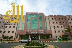 تطبيق الملف الطبي الإلكتروني في مجمع الملك فيصل بالطائف