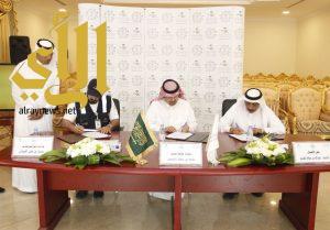 الهبدان يوقع اتفاقية إنشاء مركز السكري والغدد الصماء بمحايل