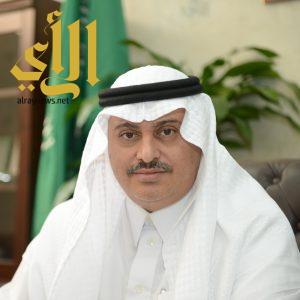 تعاون أمانة الشرقية وأرامكو السعودية يثمر في معالجة تسعة تقاطعات تتعارض مع أحرام الشركة