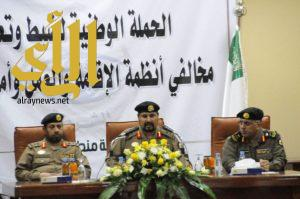 فريق لجنة تعقب مخالفي الإقامة يزور منطقة الجوف