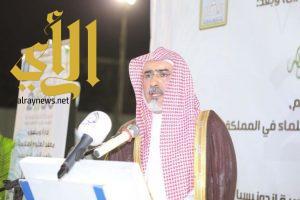 مدير جامعة الإمام يضع حجر الأساس لمبنى الأنشطة الطلابية بمقر معهد العلوم الإسلامية والعربية بجاكرتا