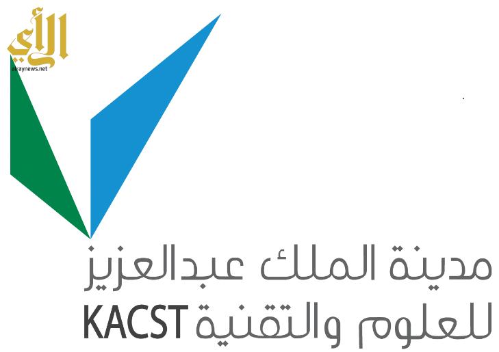 وظائف شاغرة بمدينة الملك عبدالعزيز للعلوم والتقنية صحيفة الرأي الإلكترونية
