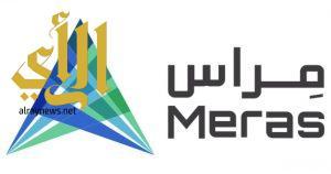 """وزارتا """"الصحة و التجارة و الإستثمار"""" يطلقان خدمة الربط الإلكتروني عبر """"مراس"""""""