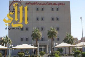 تدخل طبي ناجح لإنقاذ حياة مريض بالقلب بمركز الامير سلطان
