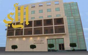 """عملية """" نادرة"""" بالغة الخطورة تنقذ حياة مواطن في مركز البابطين للقلب بالدمام"""