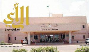 بدء العمل في العيادة النفسية بمستشفى أبو عريش العام