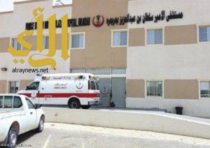 تدخل طبي ناجح ينقذ حياة مريض في مستشفى الأمير سلطان بعريعرة