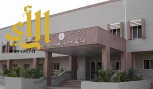 تعامل ناجح مع حالة ولادة طارئة بمستشفى الأمير عبدالعزيز بن مساعد بعرعر