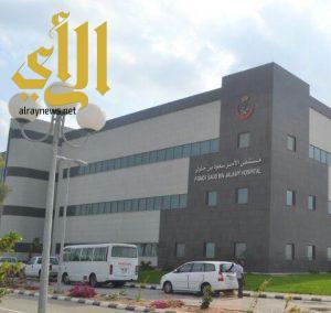 إجراء اول عملية في مستشفى الأمير سعود بن جلوي في مقره الجديد