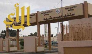 إنقاذ حياة مصاب من الجنسية العربية بمستشفى الخميس العام