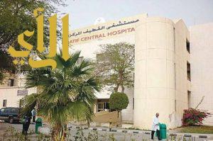 نتائج طيبة يحققها برنامج أداء الصحة بمستشفى القطيف المركزي