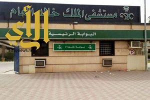 جراحة ناجحة لإنقاذ ساقي شاب من البتر بمستشفى الملك خالد بتبوك