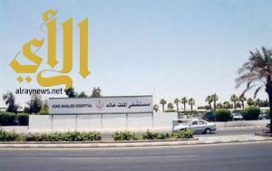 15 جراحة عظام في مستشفى الملك خالد بحائل