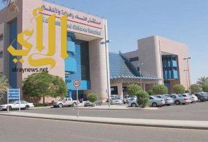 نجاح عملية نادرة بمستشفى الولادة والأطفال بالمدينة المنورة