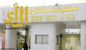 إنهاء معاناة مريضة من (23) ورم ليفي بمستشفى الولادة بالأحساء