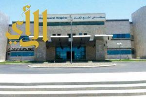 مستشفى املج استقبل خلال اجازة العيد اكثر من 3707 مراجعا