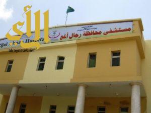إعلان الطوارئ بمستشفى رجال ألمع إثر حادث مروري لحافلة طالبات