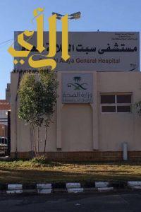بدء العمل بوحدة المناظير بمستشفى سبت العلايا