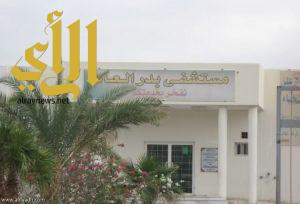 إزالة ورم ضخم ونادر لسيدة حامل في مستشفى محافظة بدر