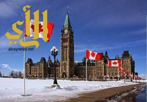 كندا تعلن تأييدها للضربات العسكرية على سوريا