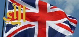 رئيسة وزراء بريطانيا تهنىء المسلمين بعيد الفطر المبارك
