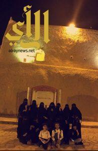 القصيم: الترخيص لأول مستثمرة سعودية في تنظيم الرحلات السياحية