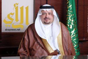 رئيس بلدية القطيف: المملكة حظيت بقيادة حرصت على تقديم الرفاهية للمواطن