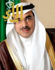 أمين الشرقية يوجه بإنشاء الإدارة العامة للتنمية الإقليمية وتعيين آل ظفر مديرا لها
