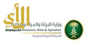 البيئة : تسجيل إصابتين جديدتين بإنفلونزا الطيور H5N8 في الرياض والخرج