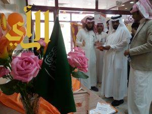 مستشفى الفرشة يحتفل باليوم الخليجي لحقوق المرضى