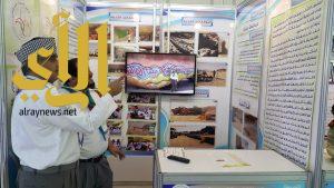 كشافة بيشة تعرض مبادرة تحسين المتنزهات البرية في مؤتمر التطوع
