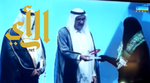 جائزتان خليجيتان لتعليم عسير في جائزة  حمدان بن راشد