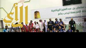 مكتب الدعوة بالمجمعة يختتم بطولة السلة للجاليات .. واسلام 27 فلبينيا