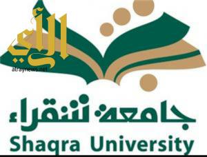 مدير جامعة شقراء يرعى معرض مشاريع طلاب كلية الحاسب