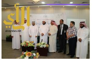 وكيل جامعة المجمعة يرعى حفل توقيع المعرض الطبي الصحي بالجامعة