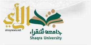 النادي الرمضاني يقيم ندوة عن مرض السكري في كلية العلوم الطبية التطبيقية بجامعة بشقراء