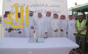 """""""المياه الوطنية"""": تنفذ 4 مشاريع لشبكة الصرف الصحي غرب وجنوب الرياض بأكثر من 148 مليون ريال"""