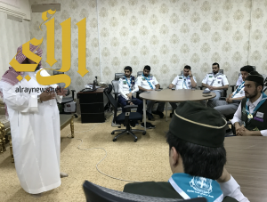 : شؤون الحرمين تنظم لقاء عن تعظيم البلد الحرام بحضور الفريق الكشفي التطوعي في القصيم