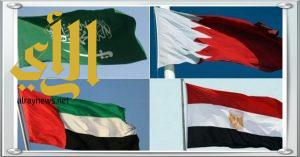 الدول الداعية لمكافحة الإرهاب :لا يمكن الوثوق بأي التزام يصدر عن قطر دون مراقبة صارمة