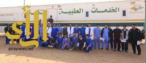 الخدمات الطبية بجامعة المجمعة تقدم خدمة مجتمع بأبعاد إنسانية