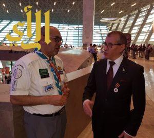 السفير السليم : الكشافة تنشر التسامح والوئام والسلام بين شعوب الأرض