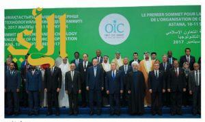 الملك سلمان : العالم الإسلامي اليوم بحاجة إلى نهضة معرفية أكثر من أي وقت مضى