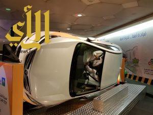 توعية الجمهور بالسلامة المرورية في فعالية تستمر 10 أيام بمطار الدمام