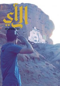 """بالصور .. كيف عبر """"باشر الخمعلي"""" عن فرحته باليوم الوطني"""