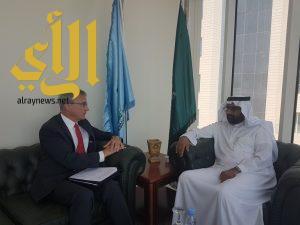 سفير بلجيكا لدى المملكة يزور الجمعية الوطنية لحقوق الإنسان